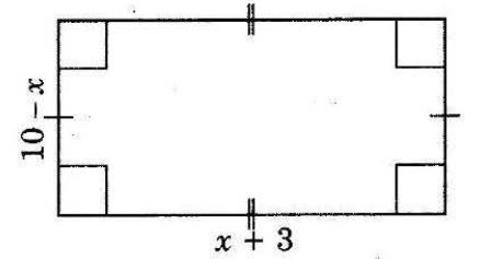 TS SSC class 10 maths 2015 paper 1 question 27