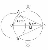 TS SSC Class 10 maths 2015 paper 2 solution 17 (a)