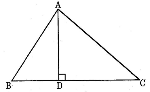 TS SSC class 10 maths 2017 paper 2 question 13