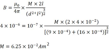 HC Verma Class 12 Ch 14 Solution 7