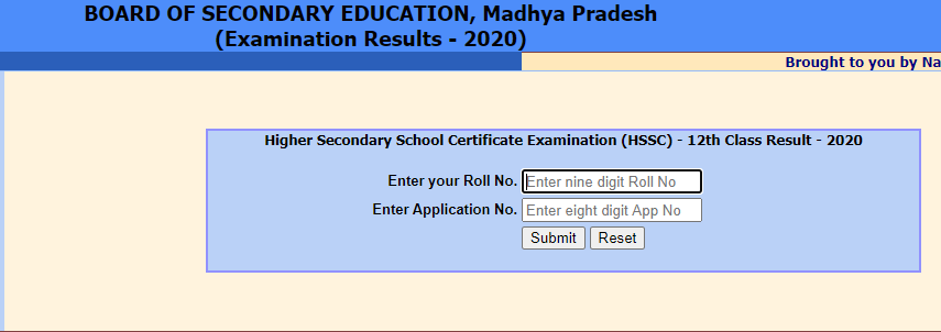 MP Board Result Class 12 2020