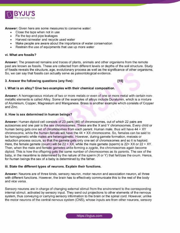 MSBSHSE Class 10 Science and Technology Part II Solved Previous Year Paper 2016 4
