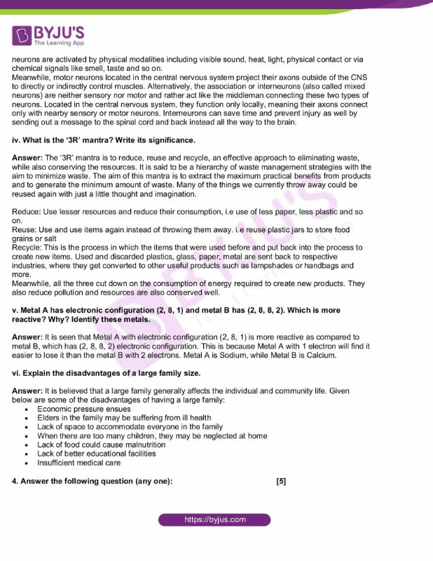 MSBSHSE Class 10 Science and Technology Part II Solved Previous Year Paper 2016 5