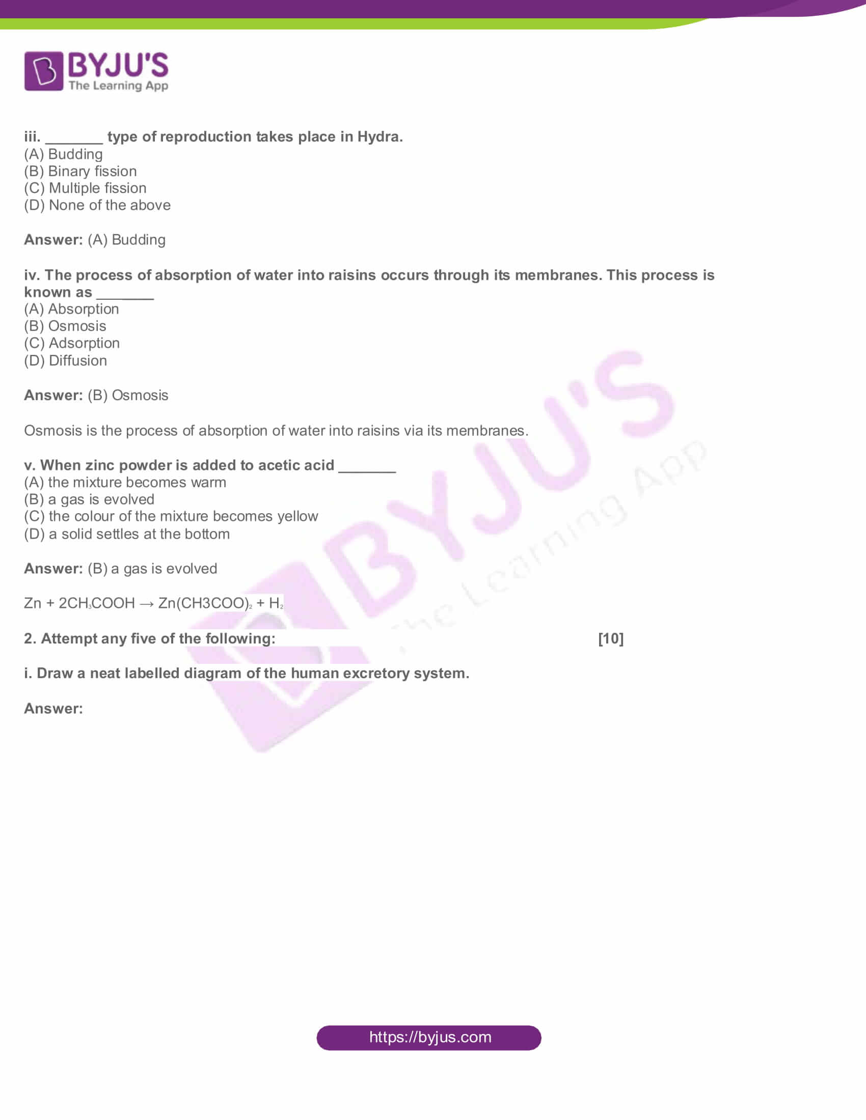 MSBSHSE Class 10 Science and Technology Part II Solved Previous Year Paper 2017 2