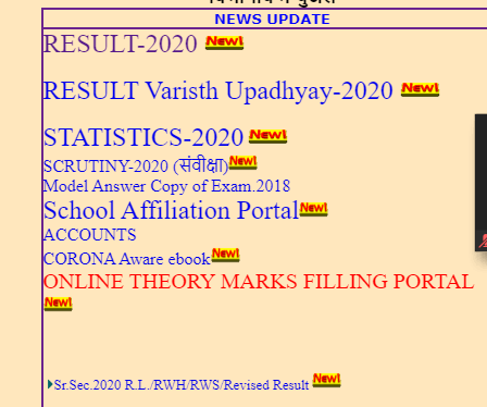 RBSE Class 12 Result 2020