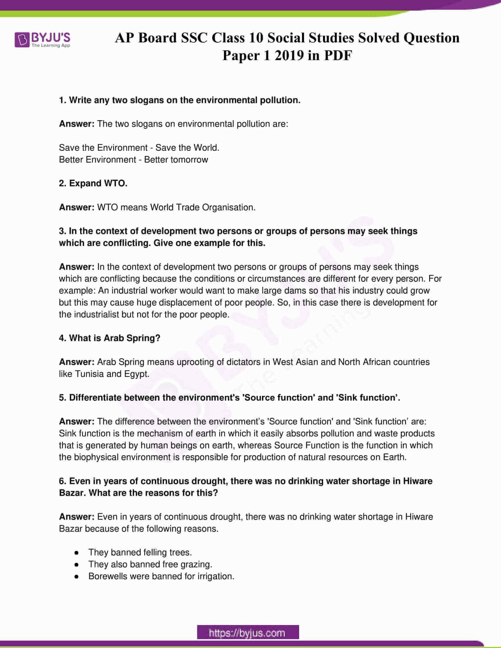 ap board ssc class 10 social studies solved question paper 1 2019 01