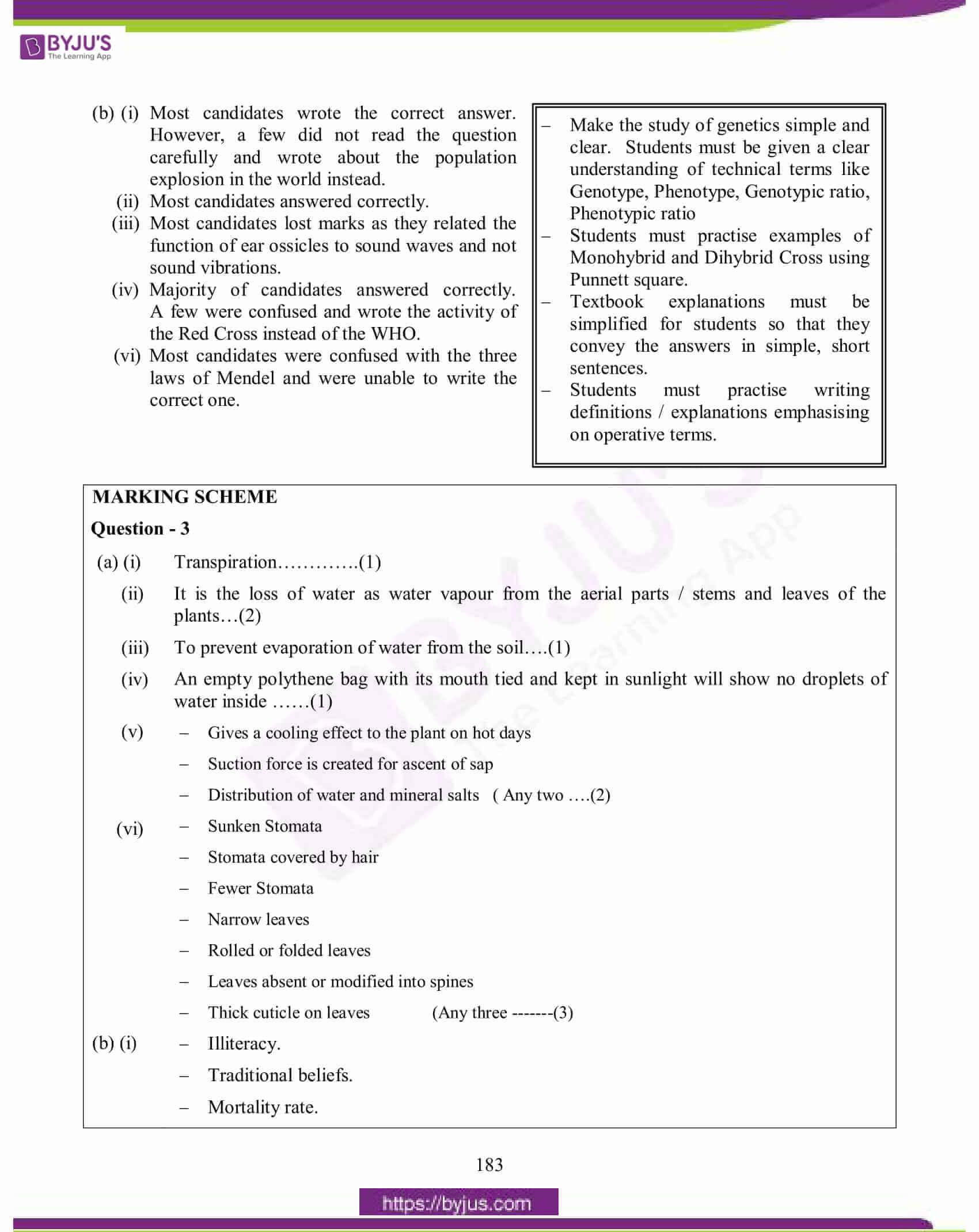 icse class 10 biology question paper solution 2015 10
