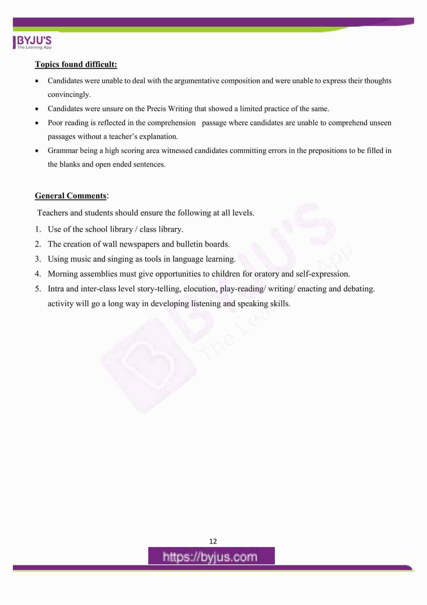 icse class 10 eng lan question paper solution 2016 11