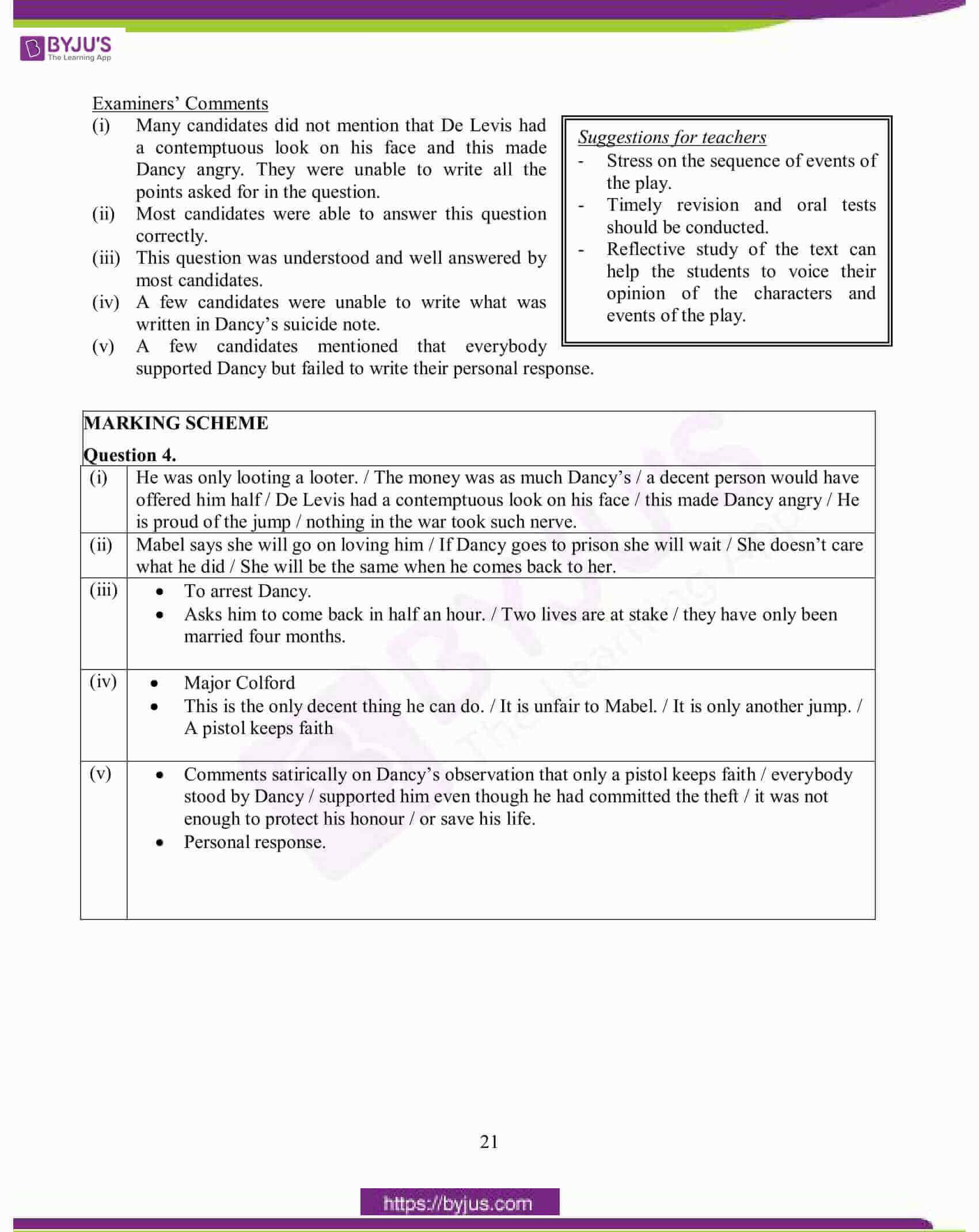 icse class 10 eng lit question paper solution 2015 07