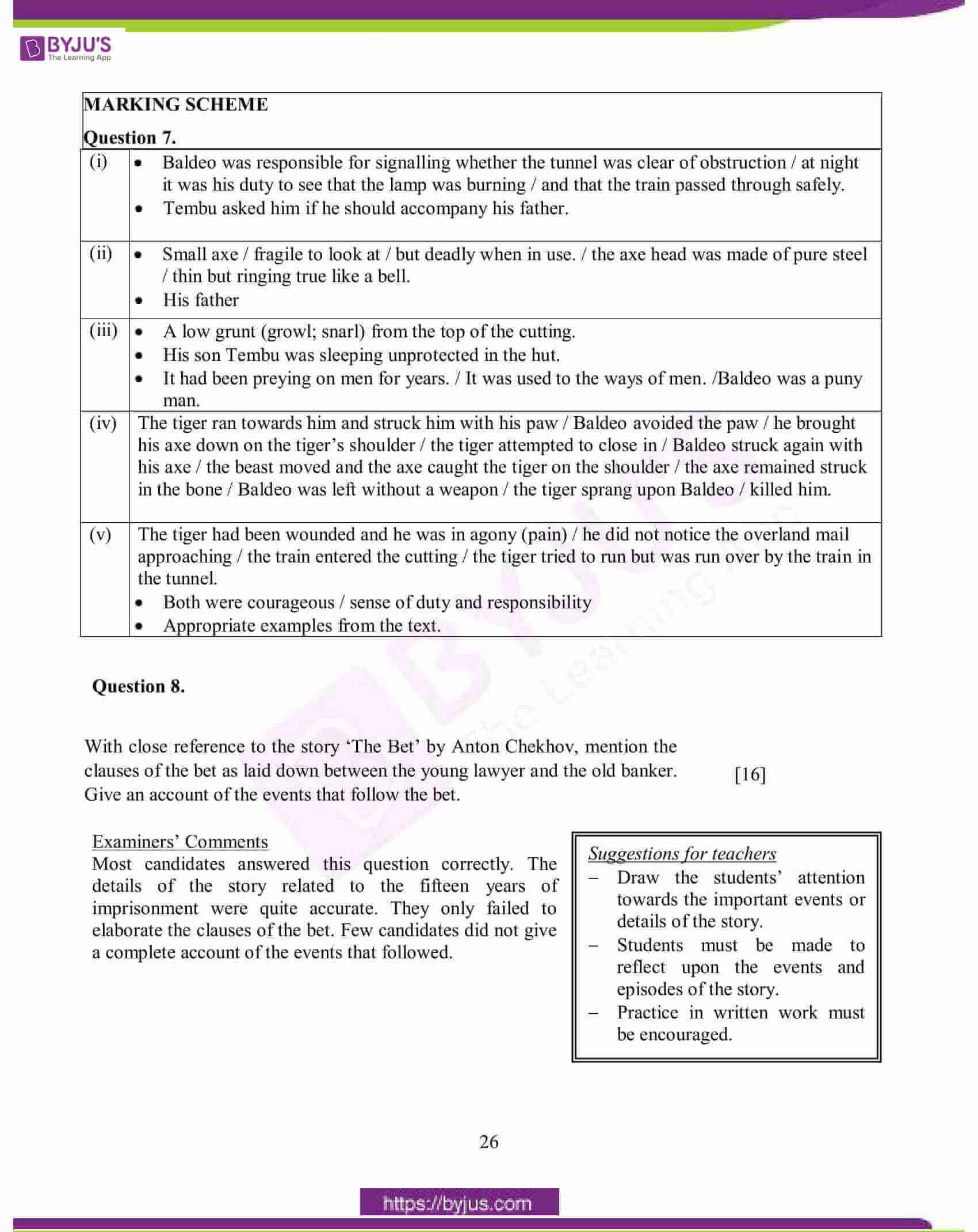 icse class 10 eng lit question paper solution 2015 12