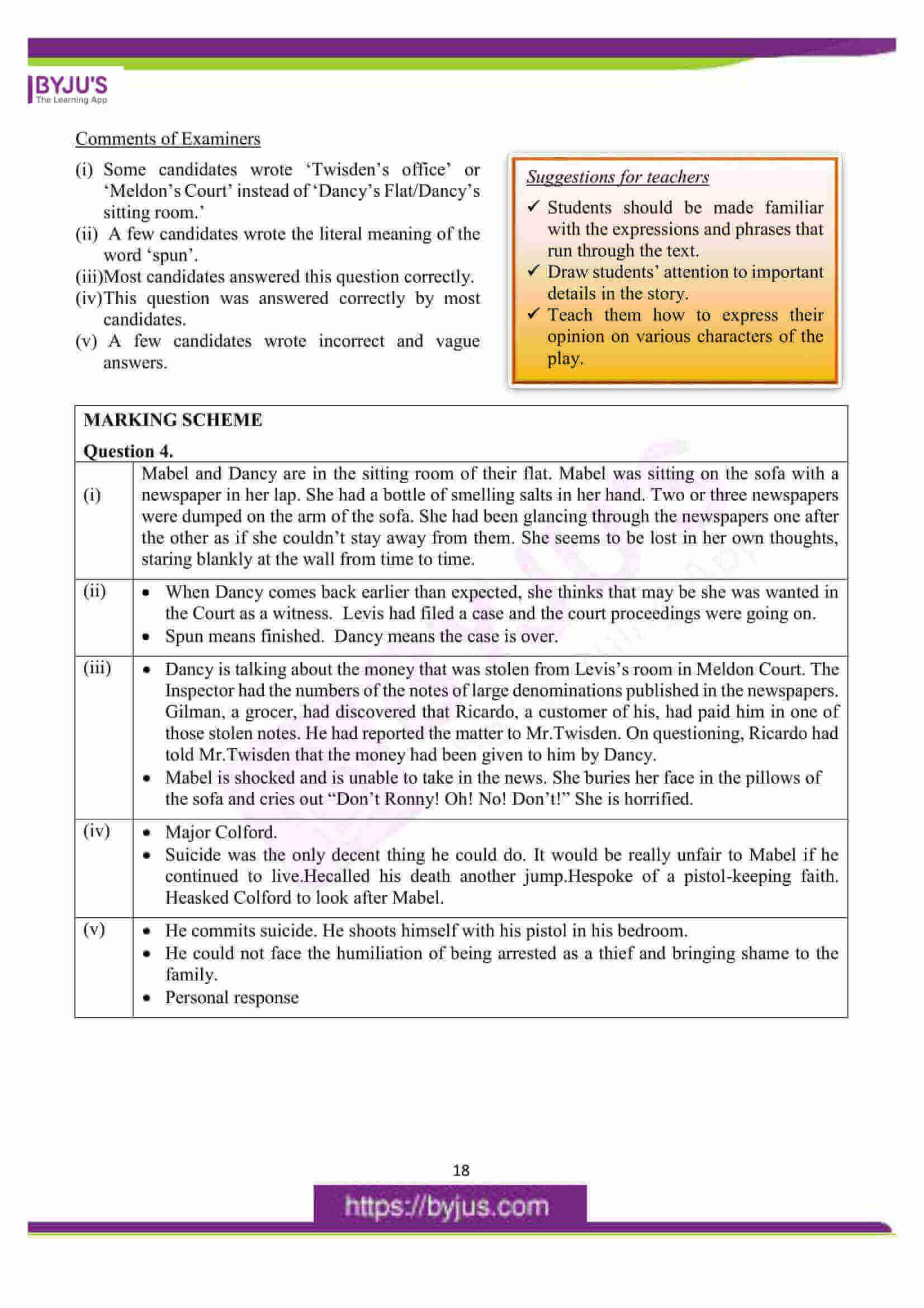 icse class 10 eng lit question paper solution 2016 06