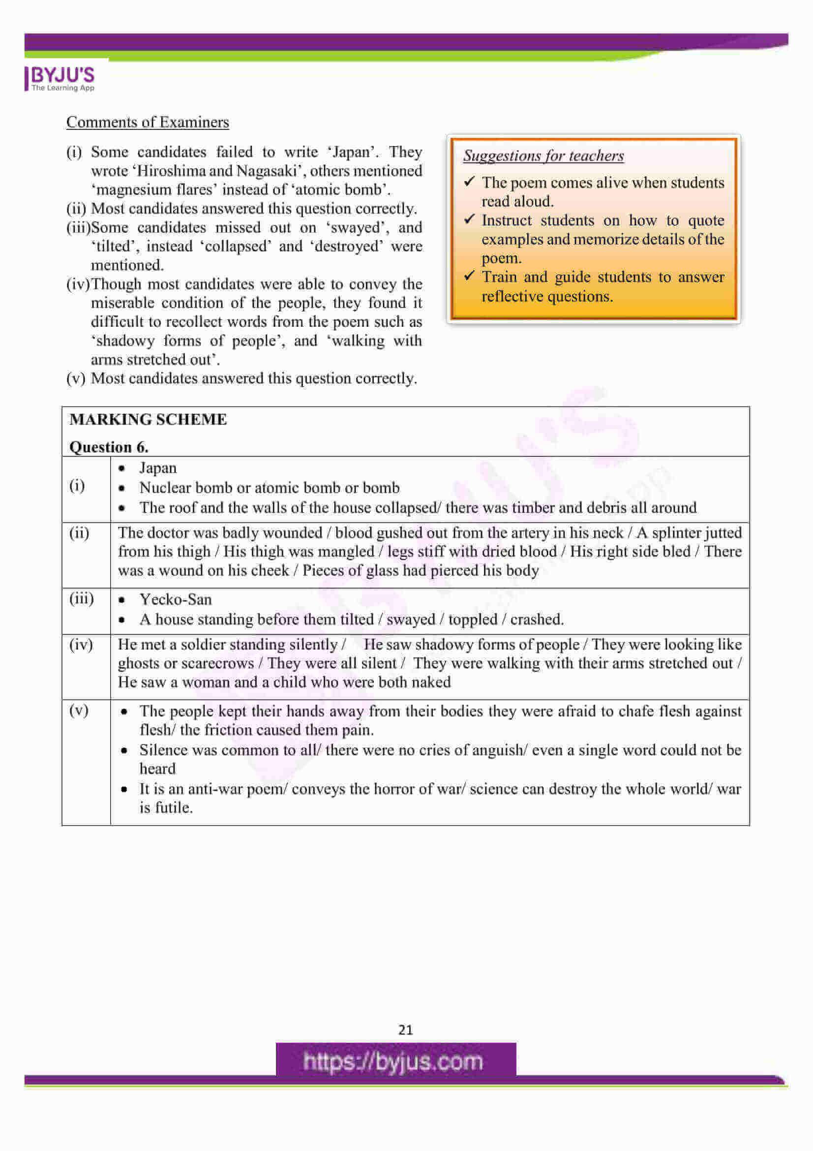 icse class 10 eng lit question paper solution 2016 09