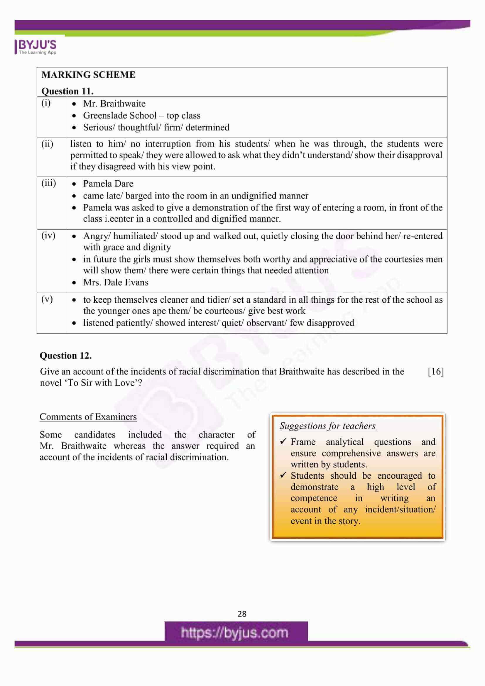 icse class 10 eng lit question paper solution 2016 16