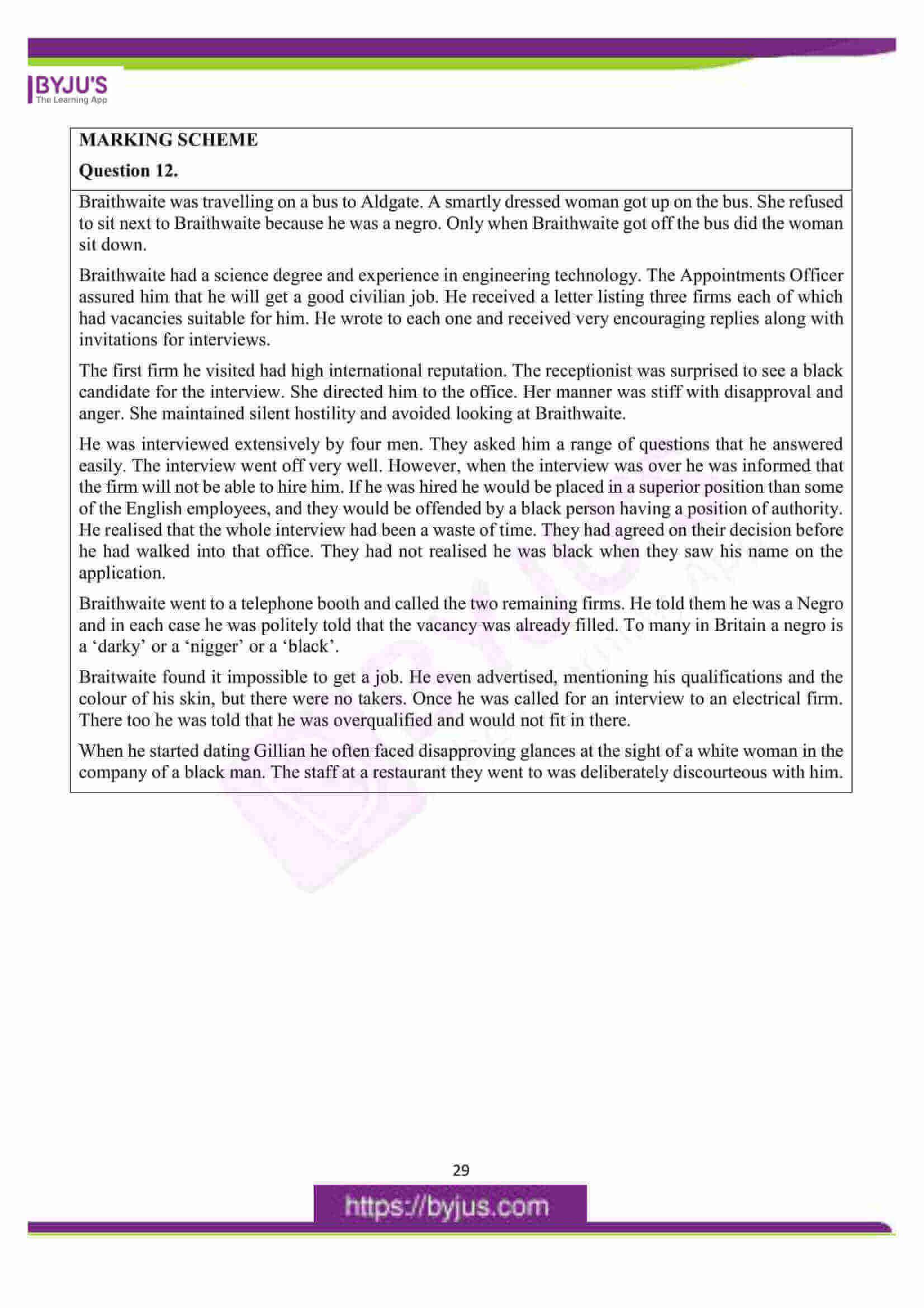 icse class 10 eng lit question paper solution 2016 17