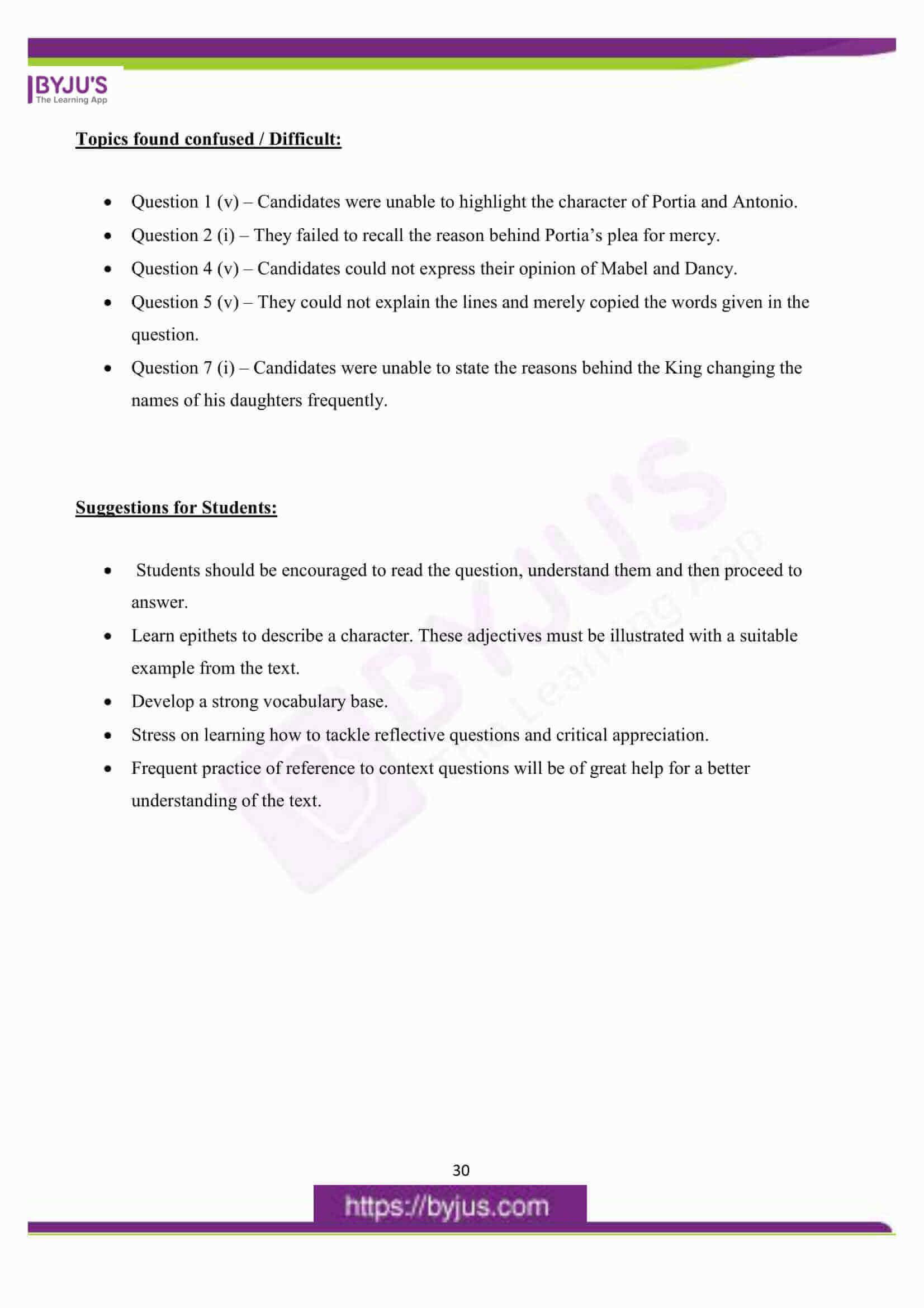 icse class 10 eng lit question paper solution 2016 18
