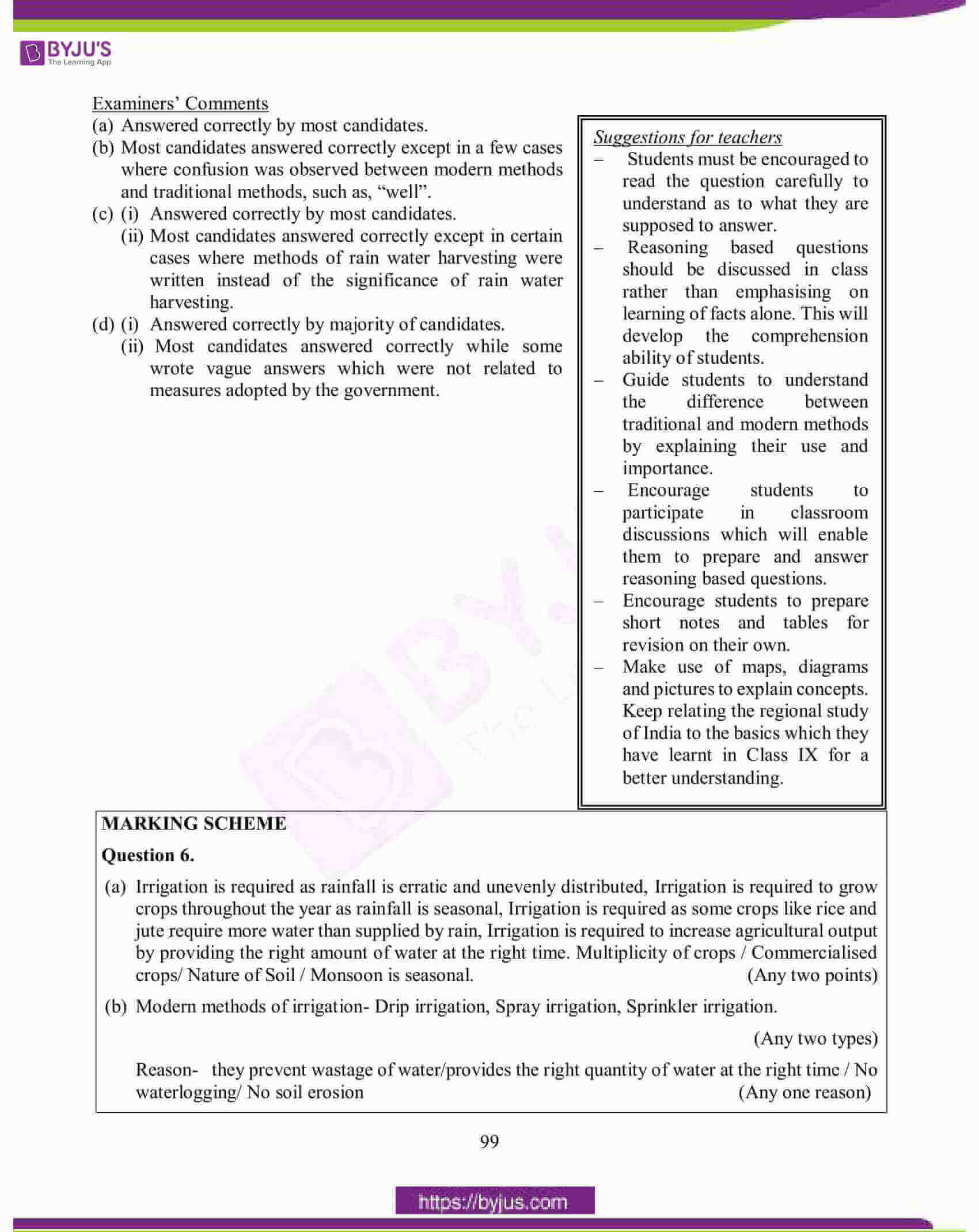 icse class 10 geography question paper solution 2015 13