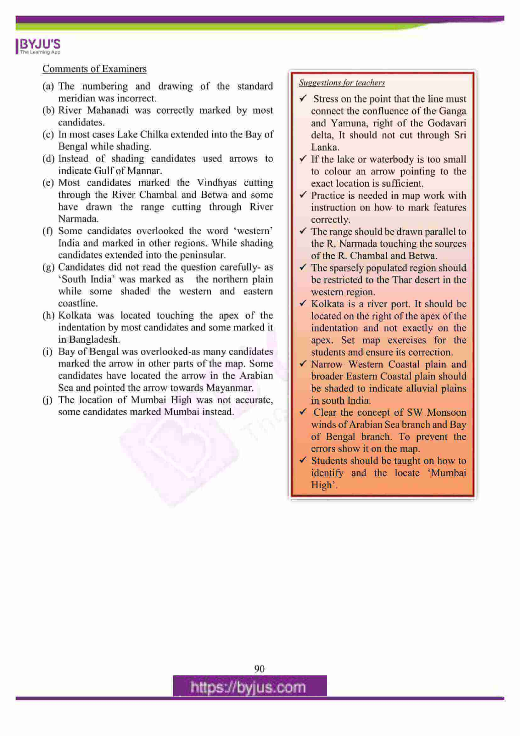 icse class 10 geography question paper solution 2016 04