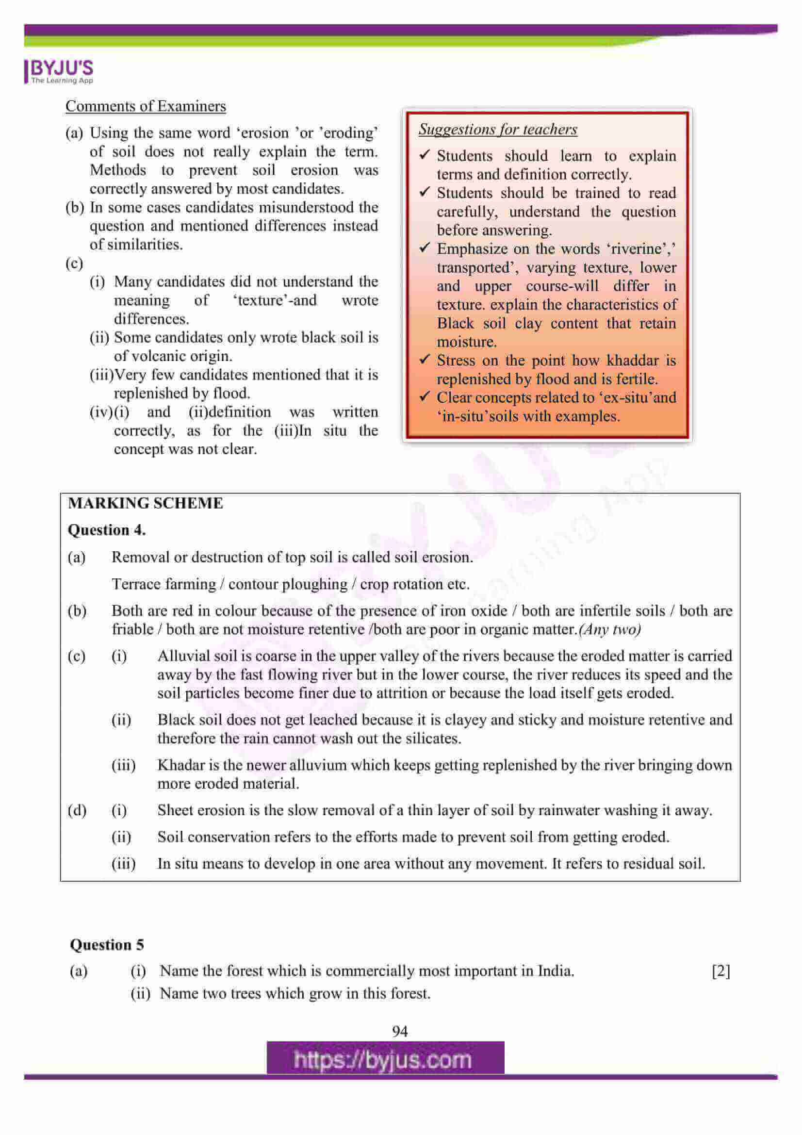 icse class 10 geography question paper solution 2016 08