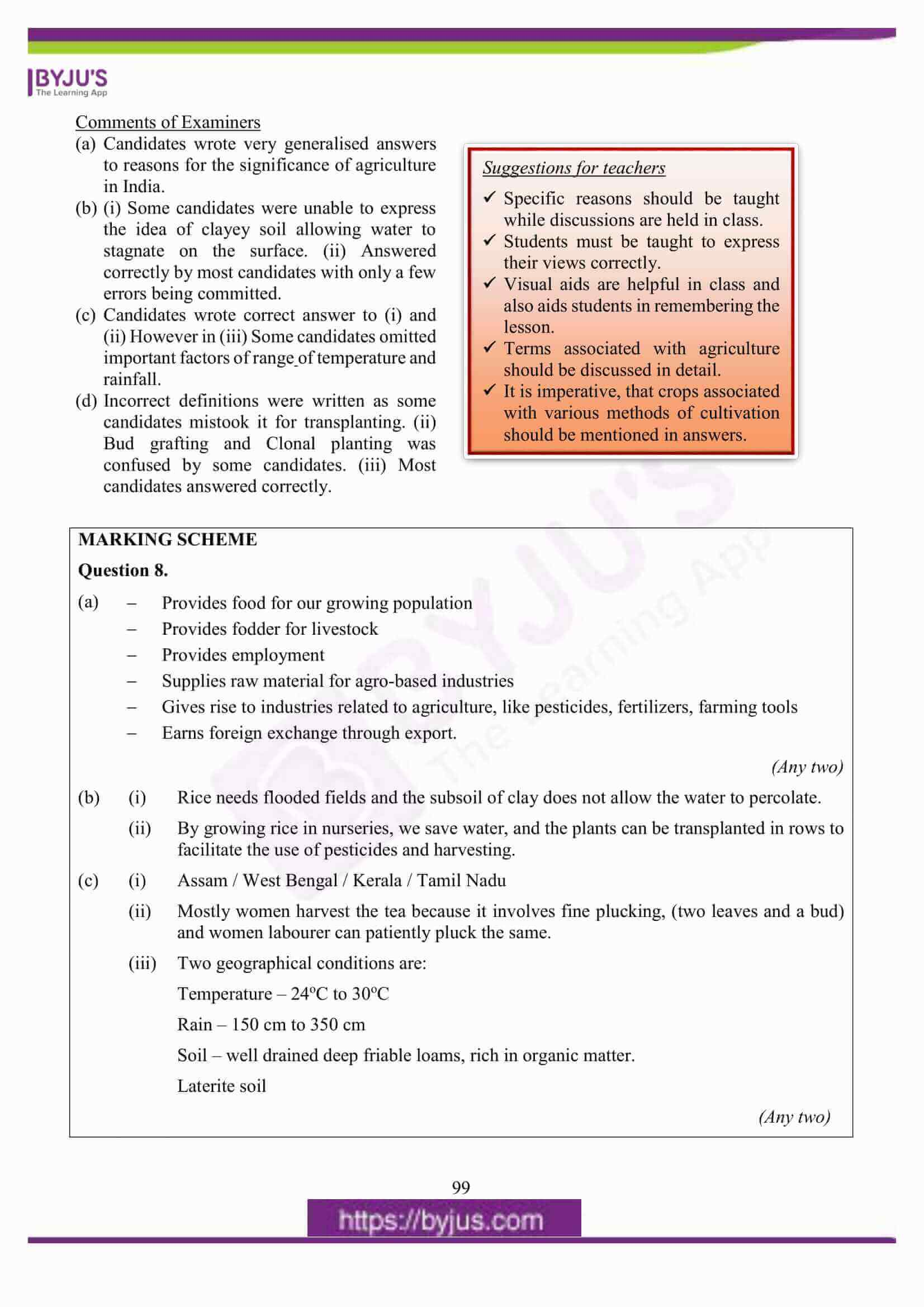 icse class 10 geography question paper solution 2016 13