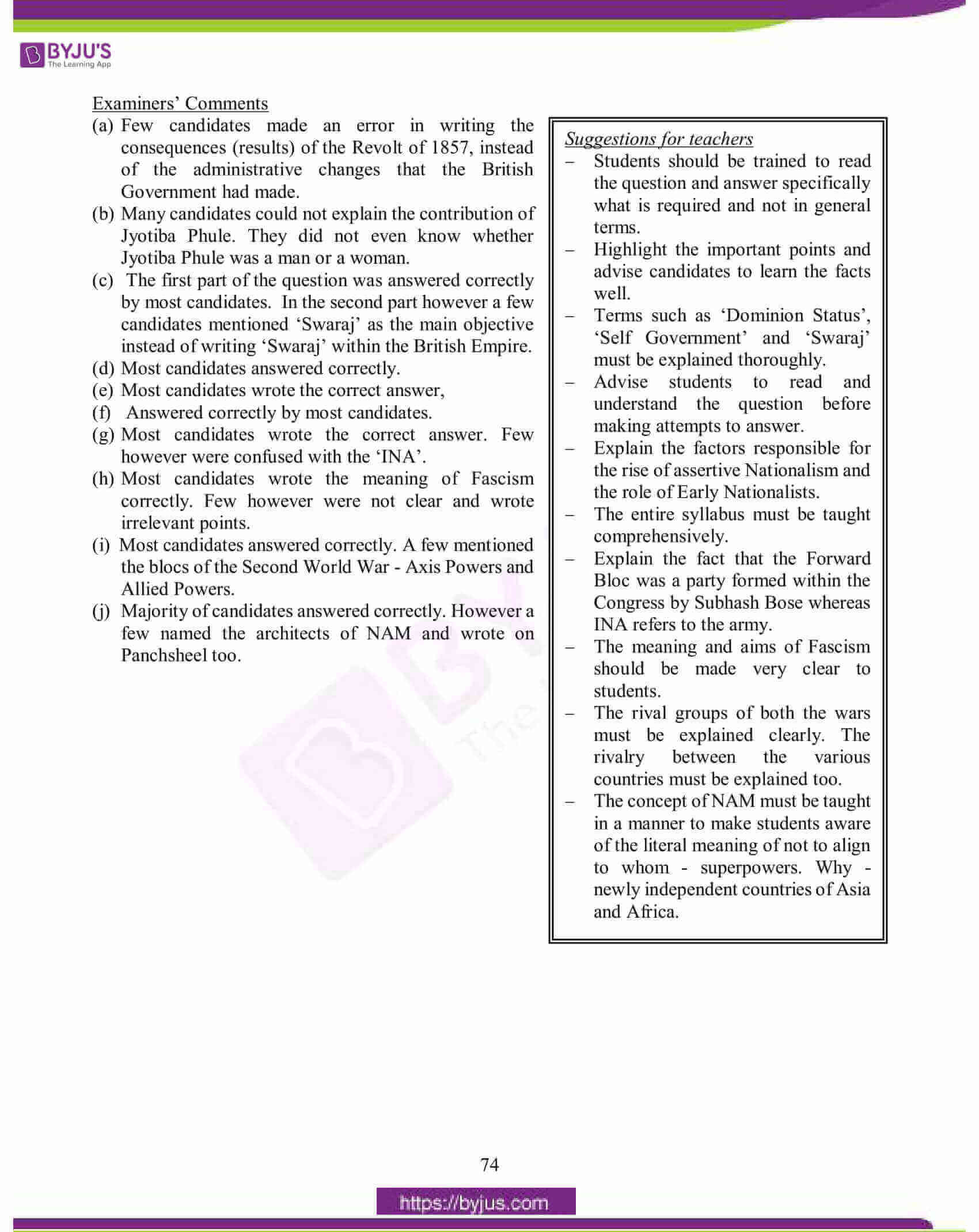 icse class 10 his and civics question paper solution 2015 04