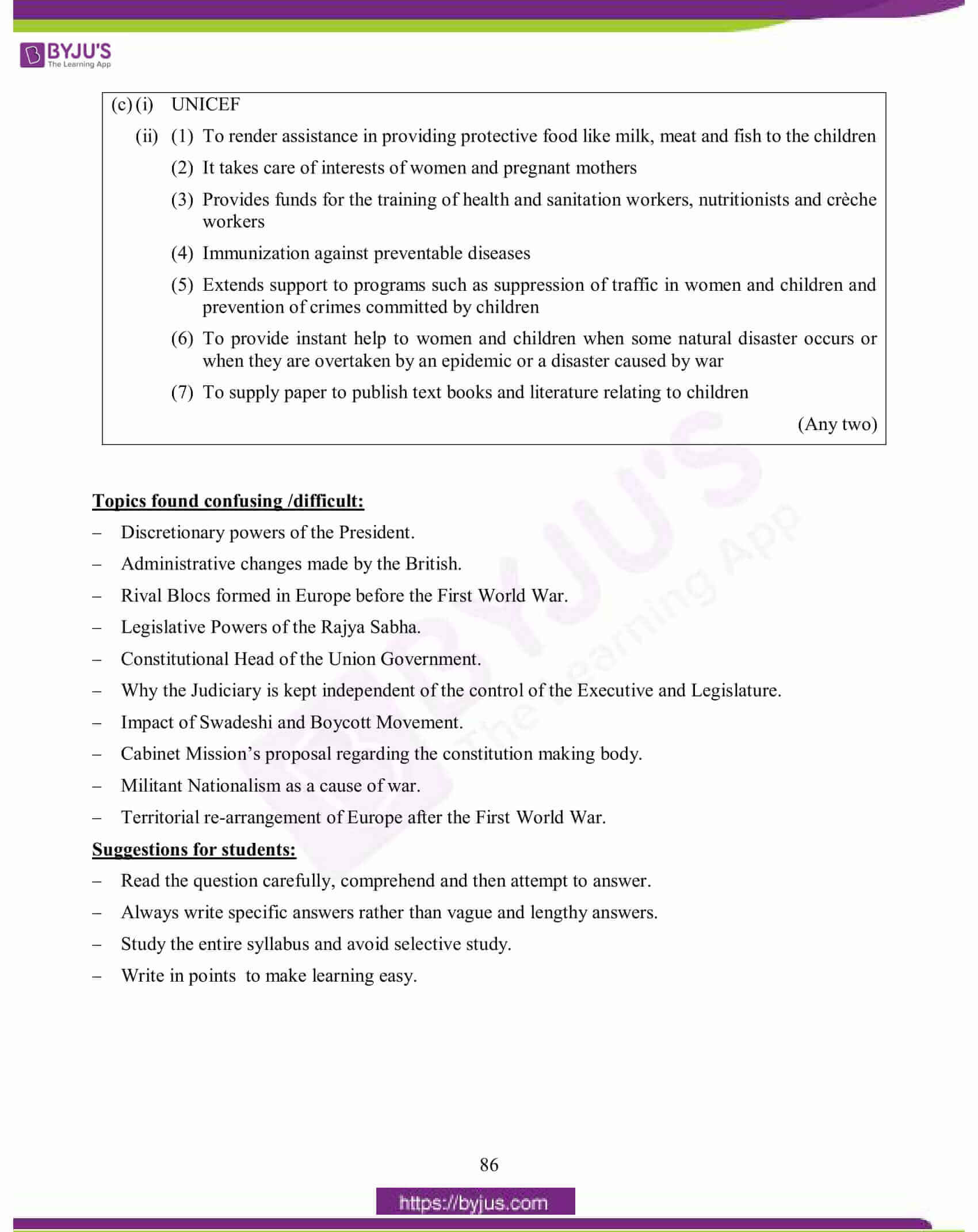 icse class 10 his and civics question paper solution 2015 16