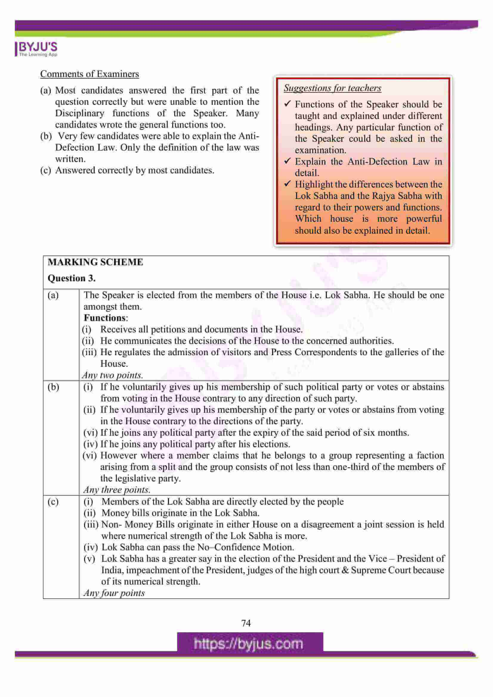 icse class 10 his and civics question paper solution 2016 07