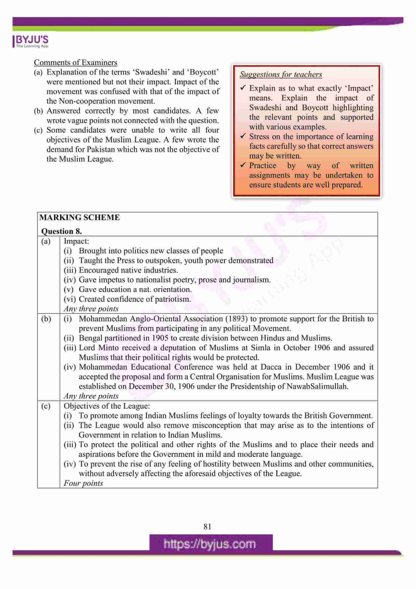 icse class 10 his and civics question paper solution 2016 14