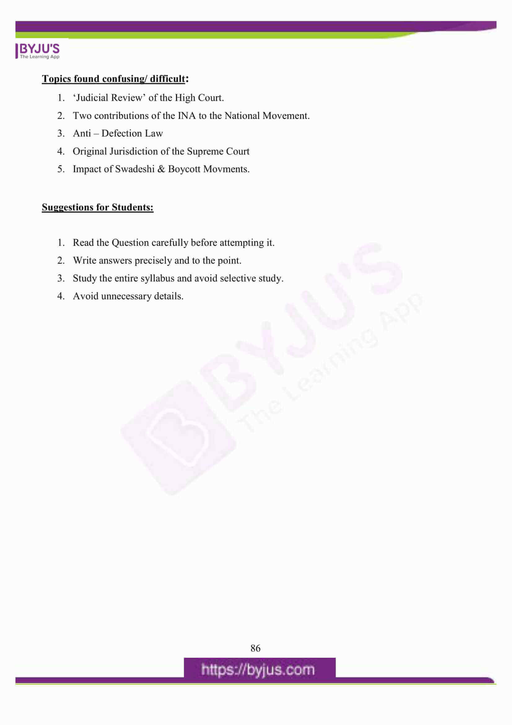 icse class 10 his and civics question paper solution 2016 19