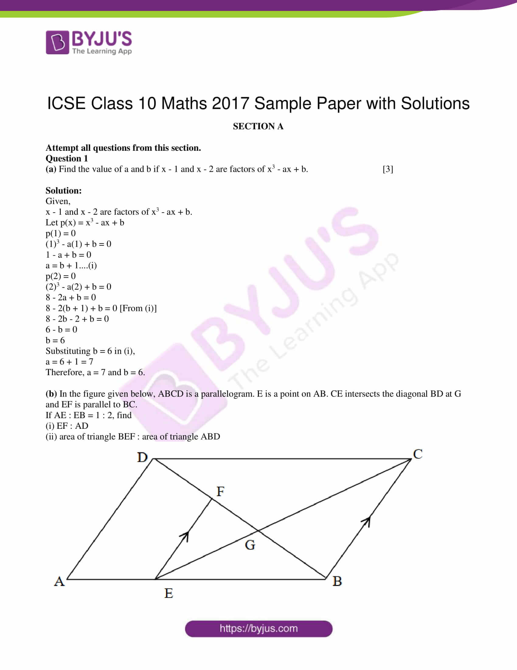 icse class 10 maths 2017 sample paper with solutions 01