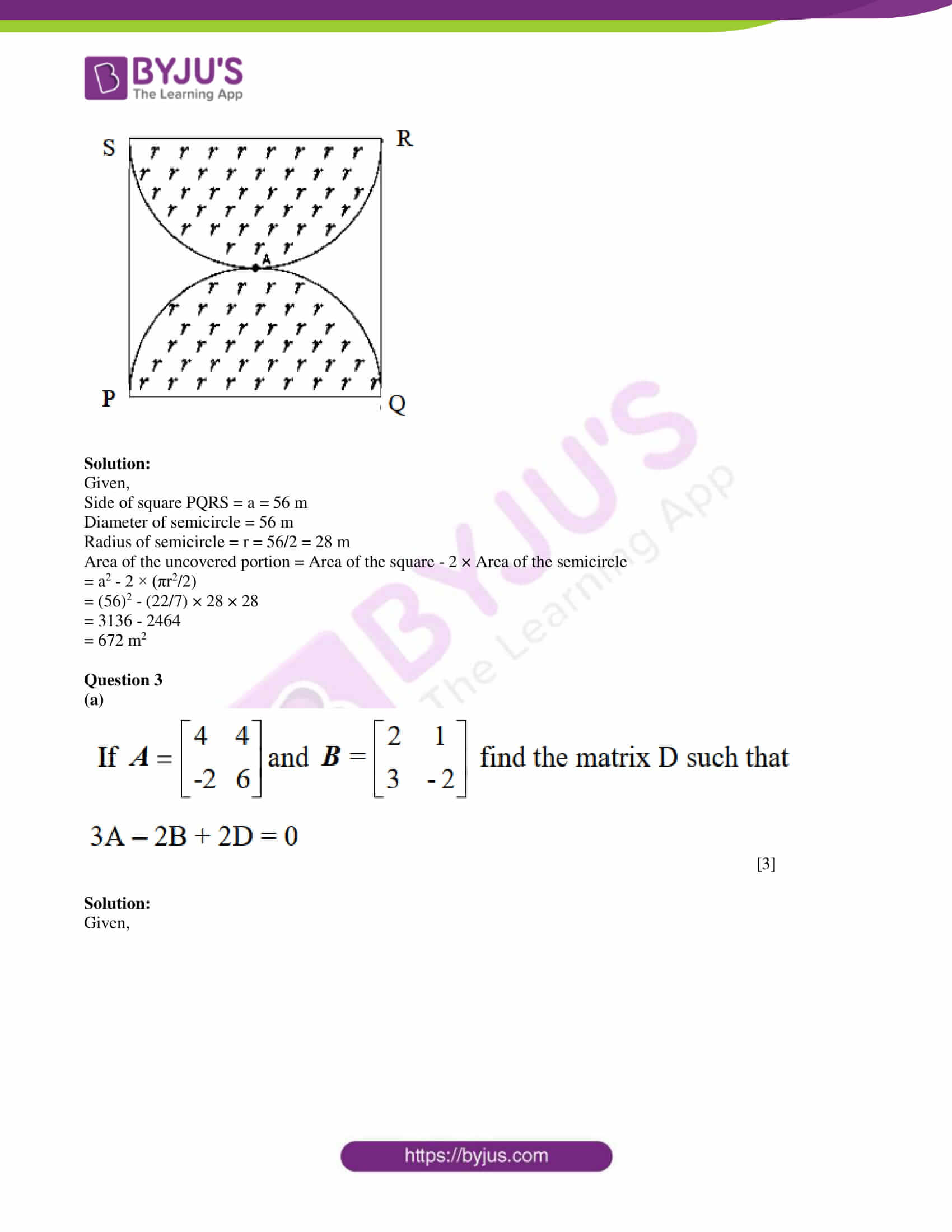 icse class 10 maths 2017 sample paper with solutions 05