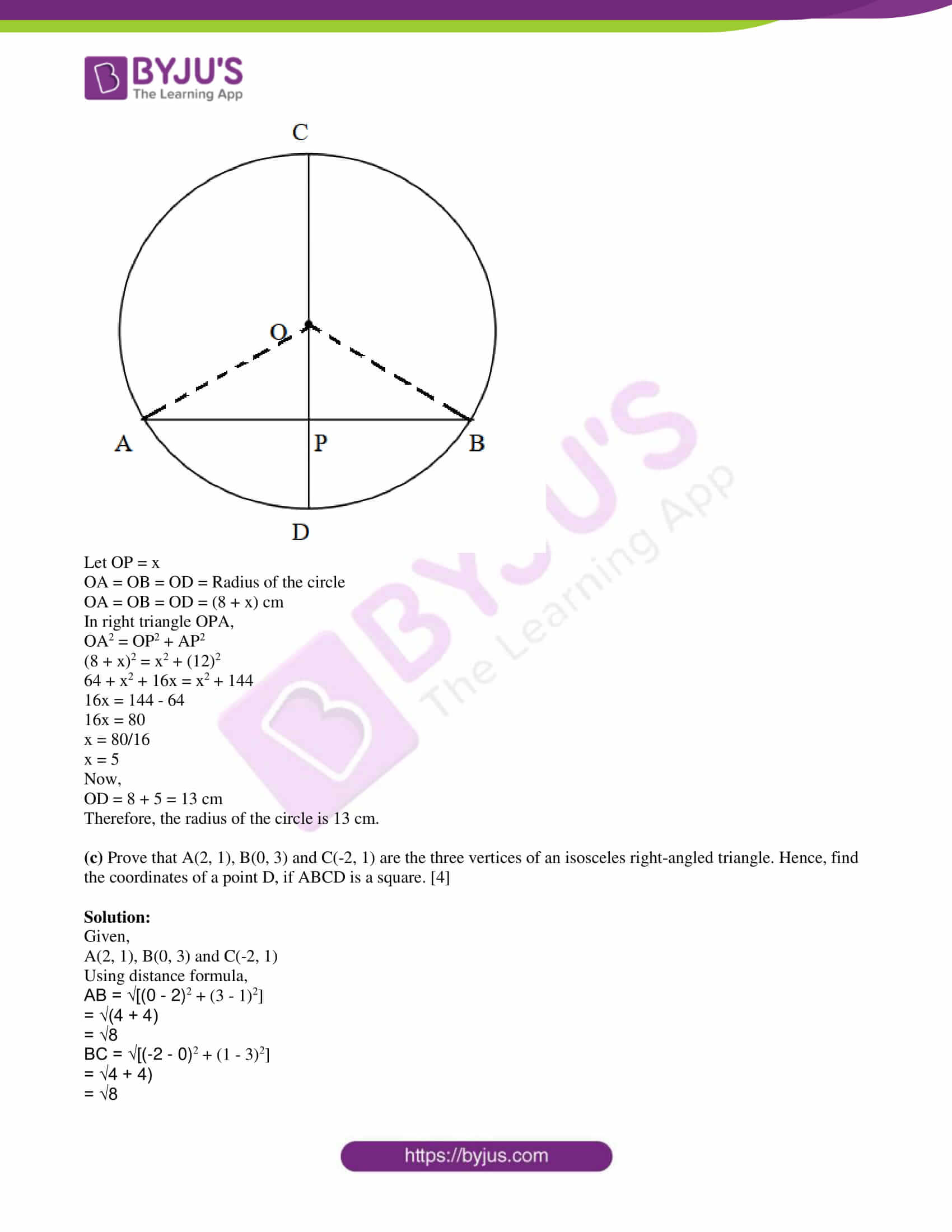 icse class 10 maths 2017 sample paper with solutions 16