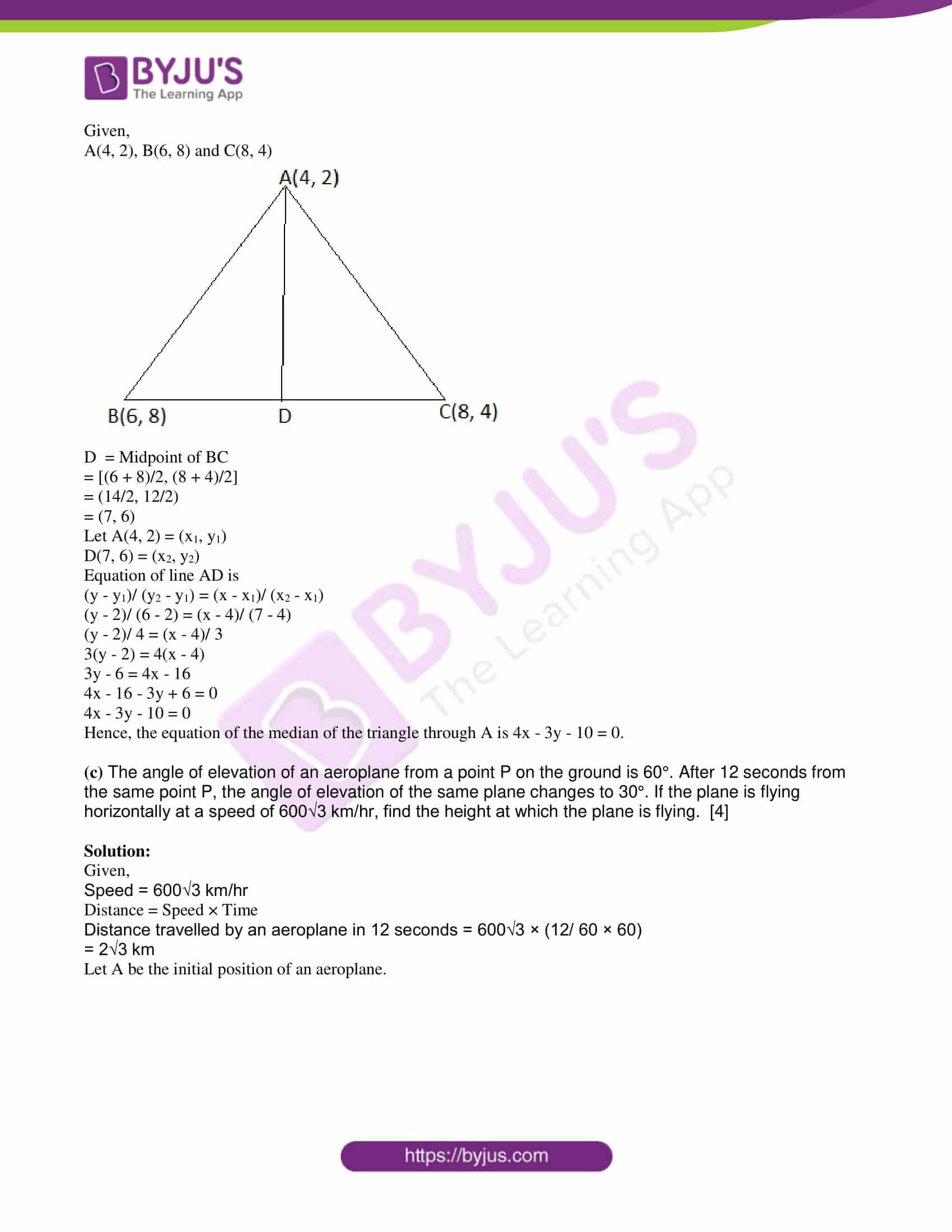 icse class 10 maths 2017 sample paper with solutions 18