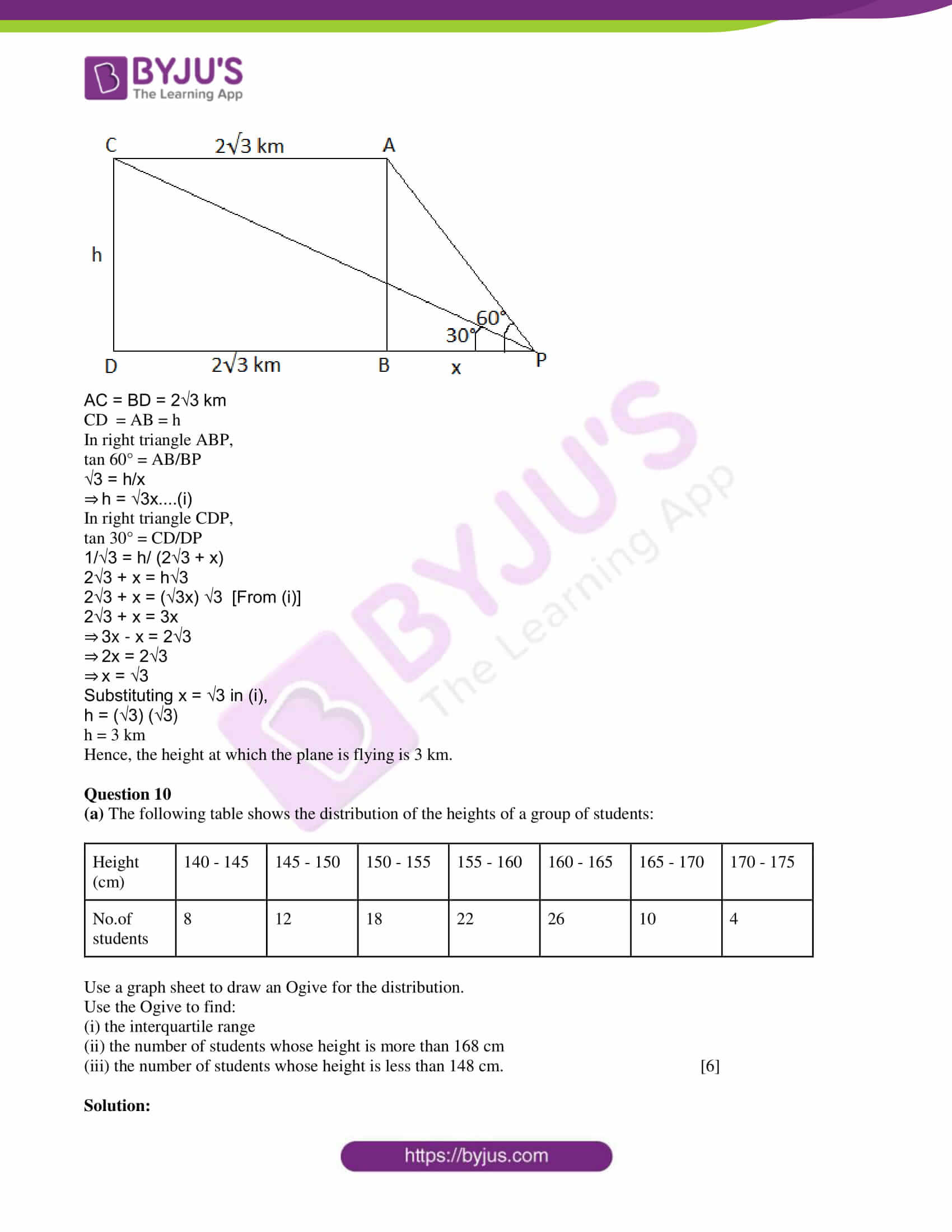 icse class 10 maths 2017 sample paper with solutions 19