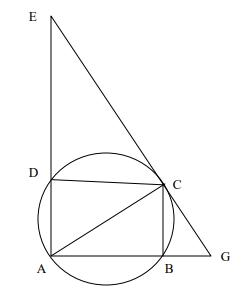 ICSE class 10 maths 2017 SP question 2(b)