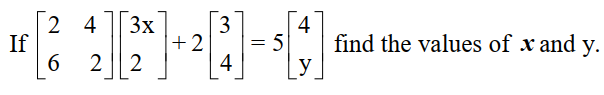 ICSE class 10 maths 2017 SP question 5(a)