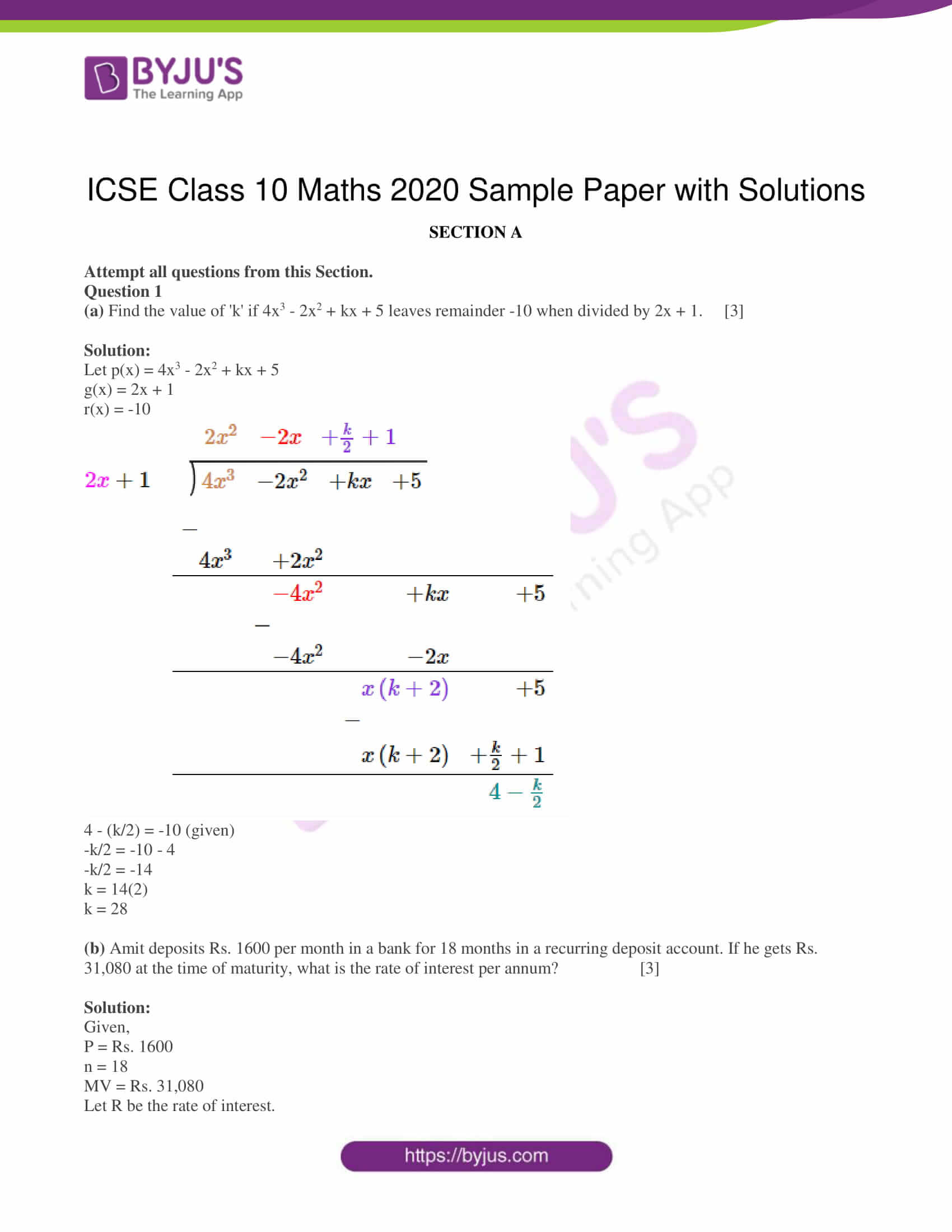 icse class 10 maths 2020 sample paper with solutions 01