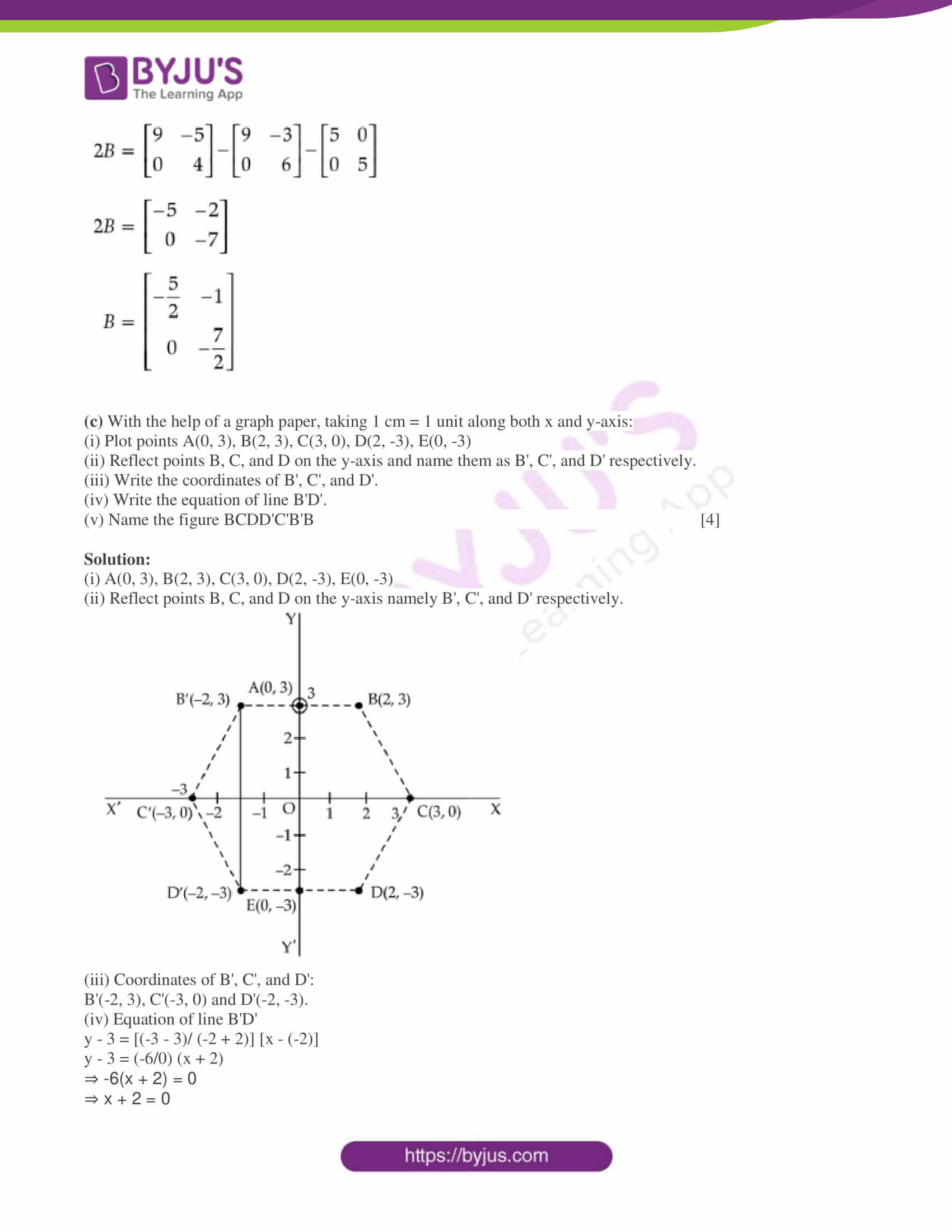 icse class 10 maths 2020 sample paper with solutions 09