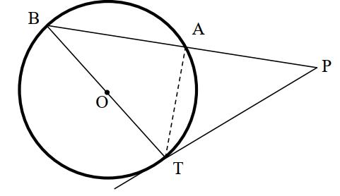 ICSE class 10 maths 2020 SP question 7(a)