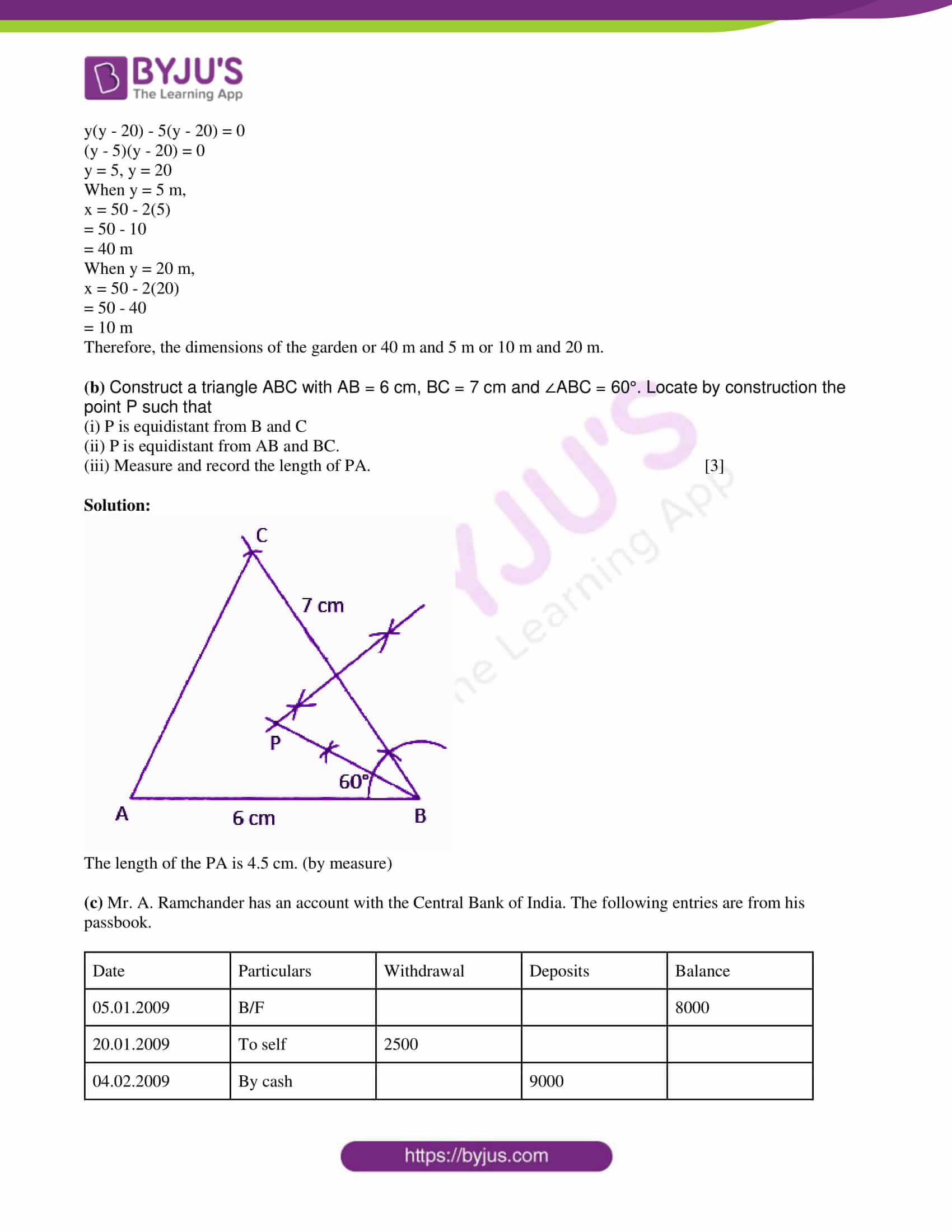 icse class 10 maths mock sample paper 1 with solutions