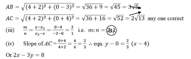 ICSE Class 10 Maths QS Paper 2015 Solution-14