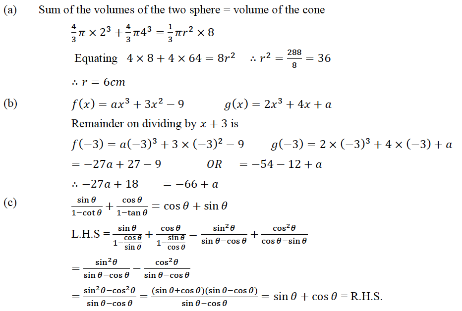ICSE Class 10 Maths QS Paper 2015 Solution-16