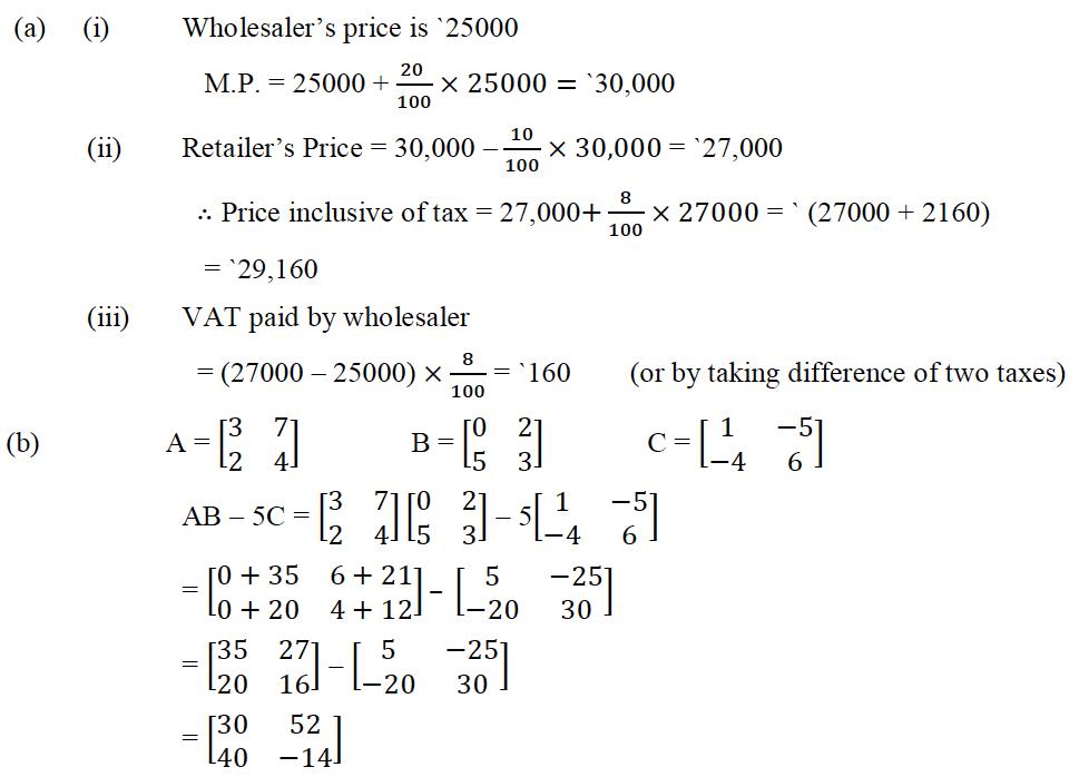 ICSE Class 10 Maths QS Paper 2015 Solution-24