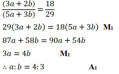 ICSE Class 10 Maths Qs Paper 2016 Solution-11