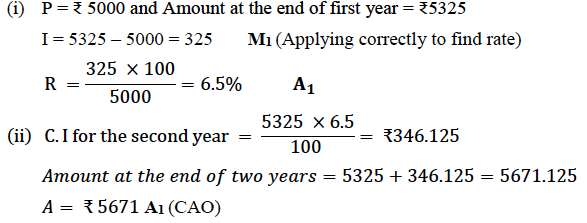 ICSE Class 10 Maths Qs Paper 2016 Solution-14