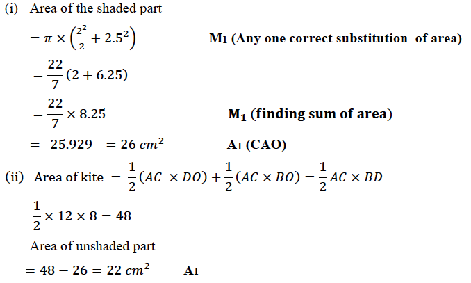 ICSE Class 10 Maths Qs Paper 2016 Solution-32