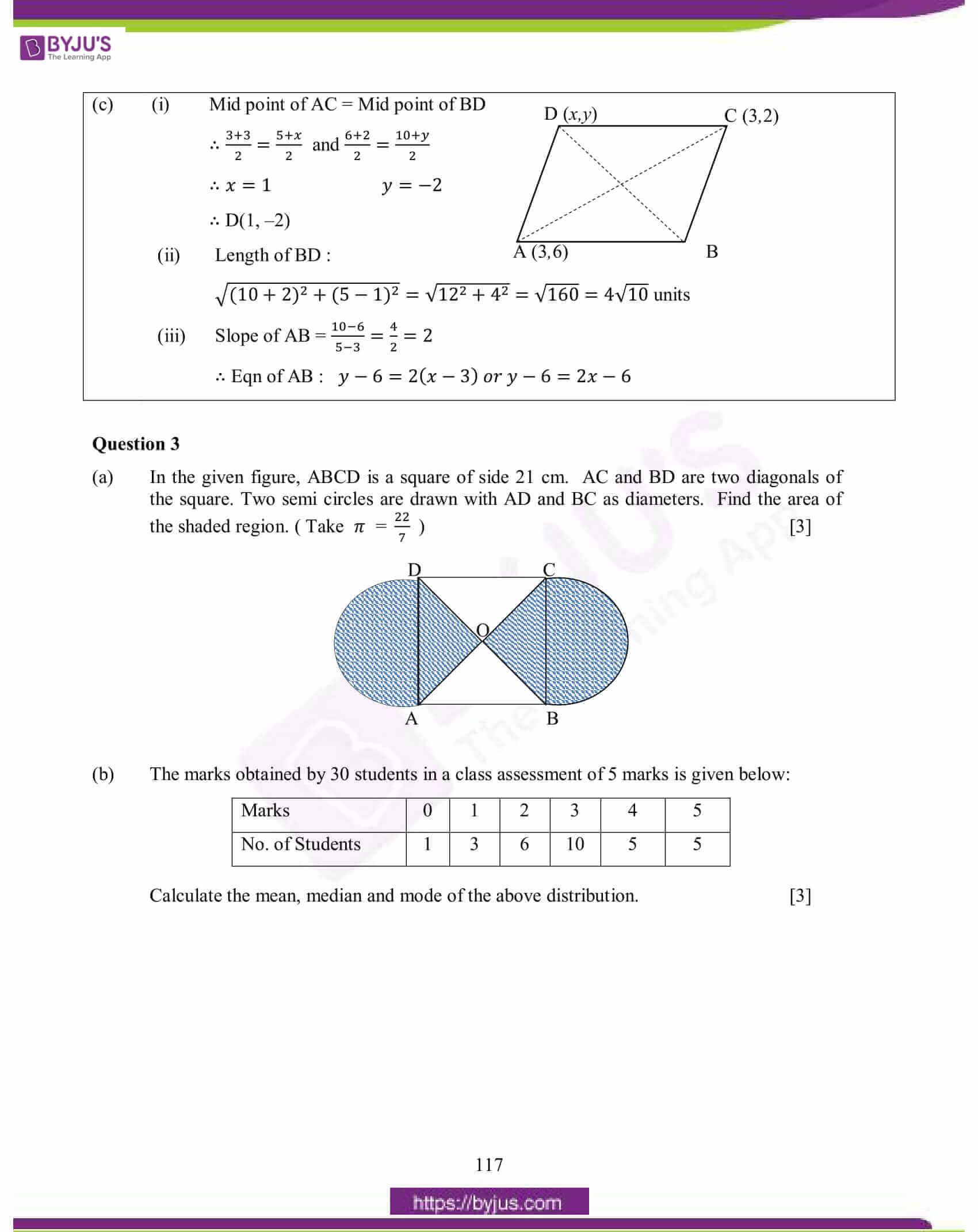 icse class 10 maths question paper solution 2015 05