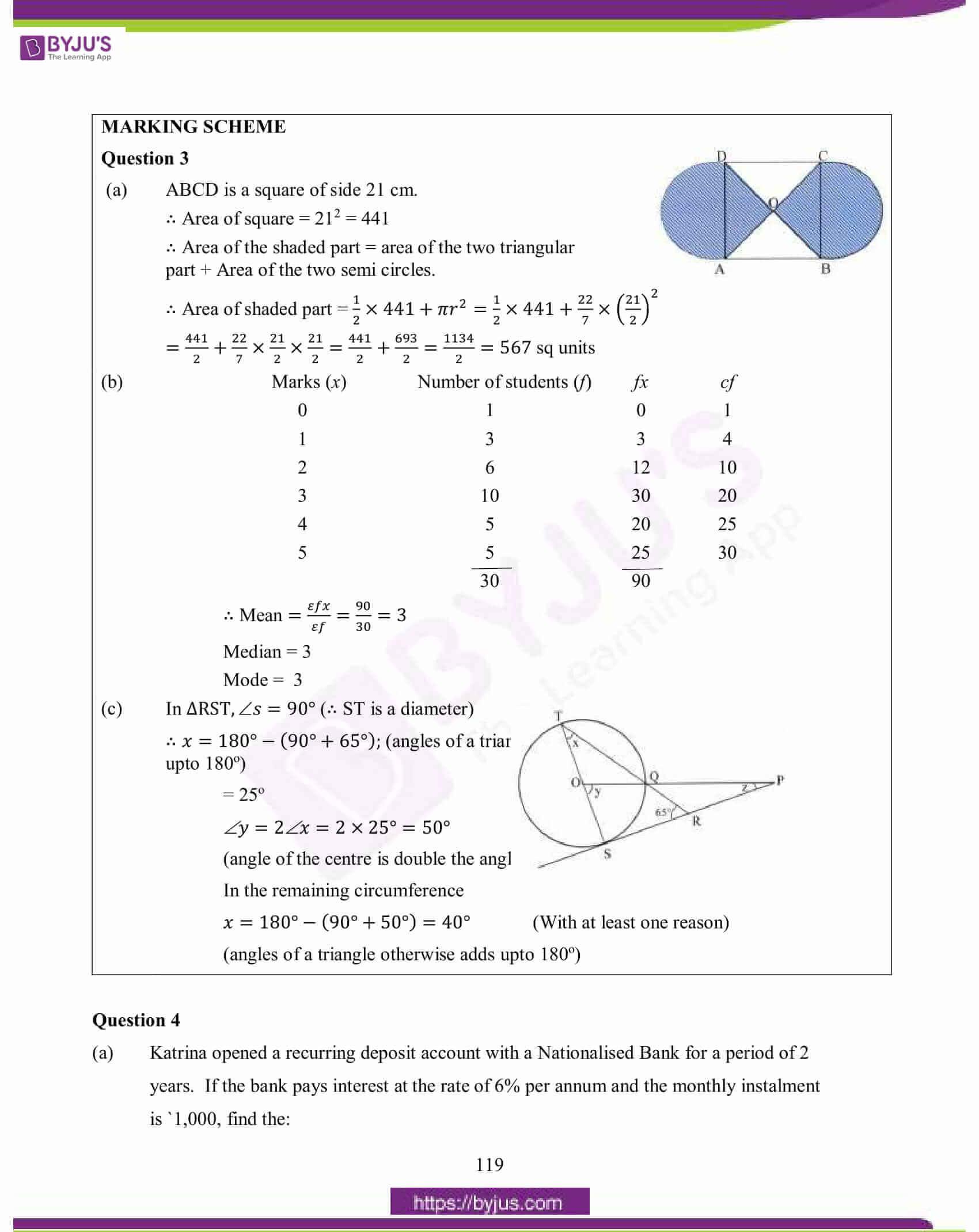 icse class 10 maths question paper solution 2015 07