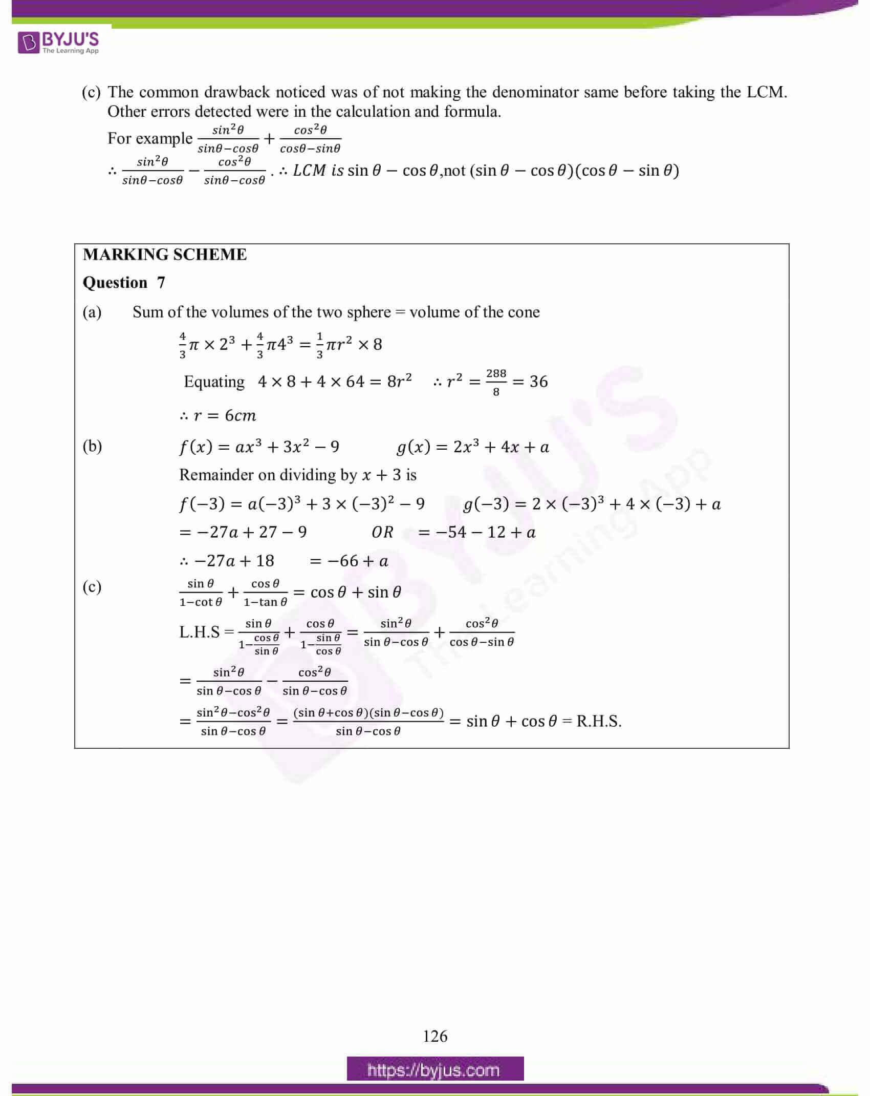icse class 10 maths question paper solution 2015 14