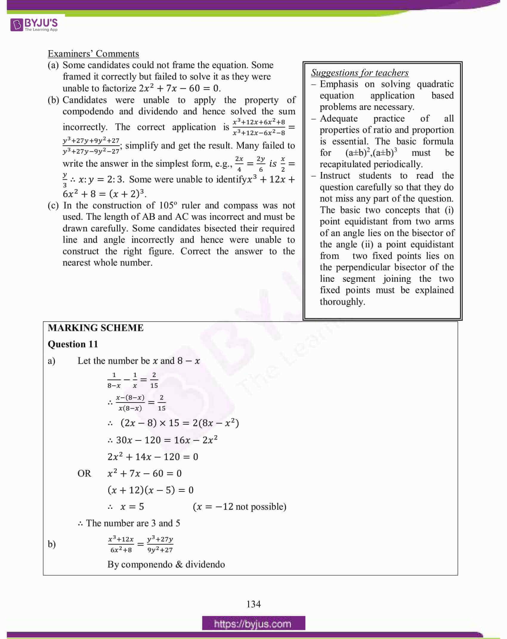 icse class 10 maths question paper solution 2015 22