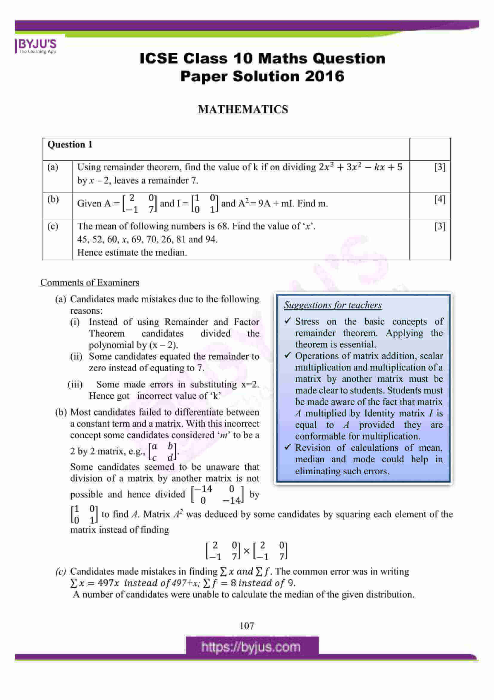 icse class 10 maths question paper solution 2016 01